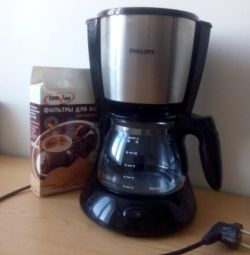 Fhilips Coffee Maker