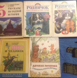 Учебники СССР