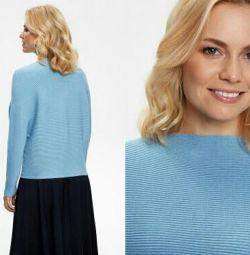 Κούμπωμα πλεκτό πουλόβερ Concept Club ΝΕΟ