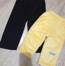 Pants New