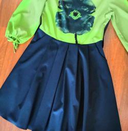 Φόρεμα μεγέθους 46