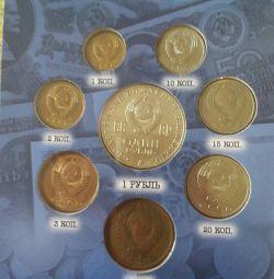 Подарункові монети