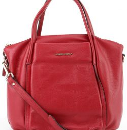 Yeni deri çanta Maria Carla (İtalya). 2 renk