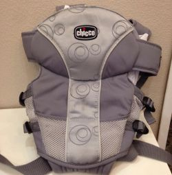 Carrying baby carpet for children Chicco