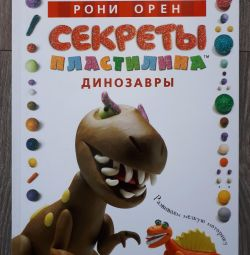 New book Secrets of plasticine. Dinosaurs