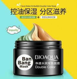 Double mask for cleansing the T-zone