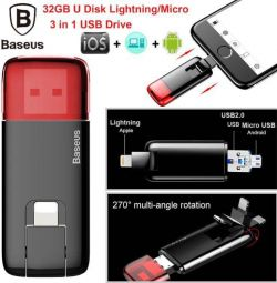 Νέα μονάδα δίσκου flash για υπολογιστή Samsung iPhone