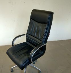 Executive chair (leather)