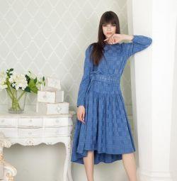 Geniş bantlı elbise yeni