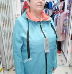 Women's jacket raincoat