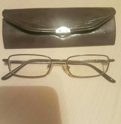 Glasses with a case