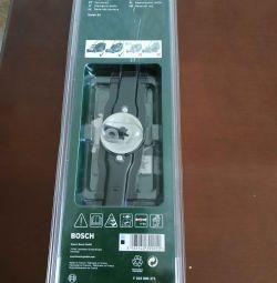Lawn Mower Knife