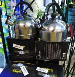 ☕ Stainless steel teapot 2 and 2.7 liters