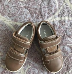 Sandale Kakadu