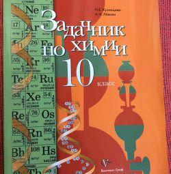 Taskbook για χημεία 10kl