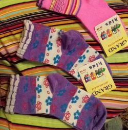 Κάλτσες παιδιών σ. 16-18