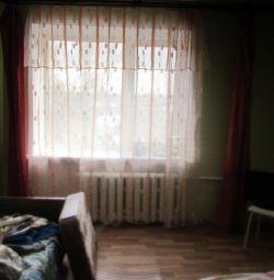 Cameră, 8 mp