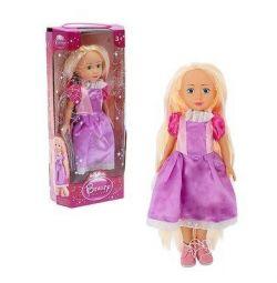 Doll, 40 cm