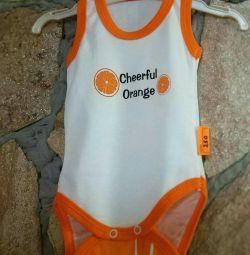 Corpul Orange