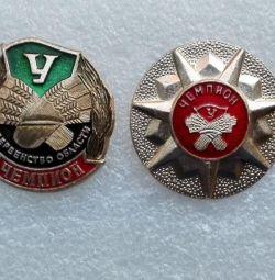 Badges D.S.O. Vintage USSR Champion 1962 Spartakiad