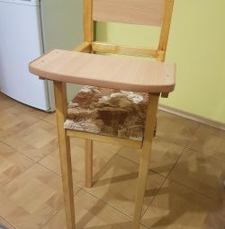 Wooden stool for feeding NEW