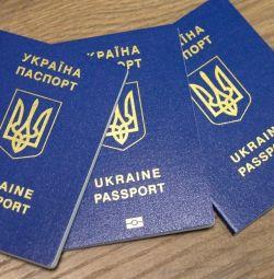 Паспорт України, закордонний паспорт. Терміново. купити