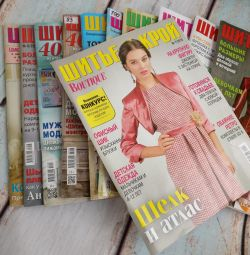 Sewing magazines with patterns