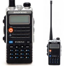 Baofeng UV-B2 artı radyo istasyonu