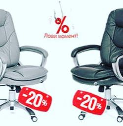 Armchair Comfort
