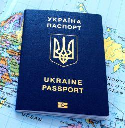 Pașaport al unui cetățean al Ucrainei, pașaport, ID