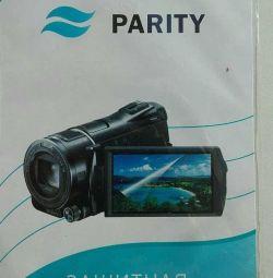 Προστατευτικό φιλμ Parity στο νέο αξεσουάρ της βιντεοκάμερας