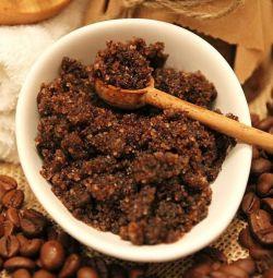 Καθαρισμός καφέ με έλαια, μέλι και άλλα συστατικά