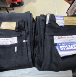 Jeans men stilmen nou p. 32-36-40