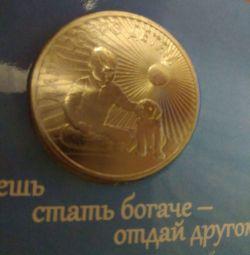 Moneda 25 freca