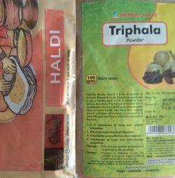 Turmeric Ινδία
