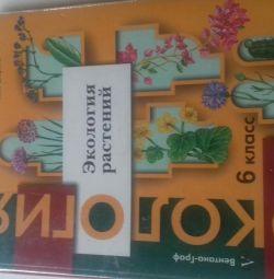 Ecology textbook grade 6