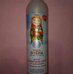 Gel-shampoo for bathing From the crown to the heels 250