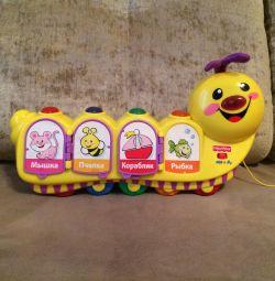 Müzikal Caterpillar, Fisher Fiyat