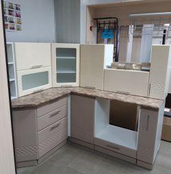 Kitchen 1500 * 1800