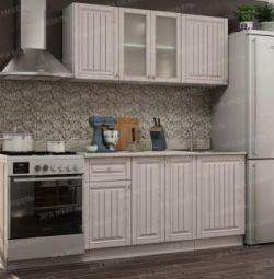 Κουζίνα 1,5μ