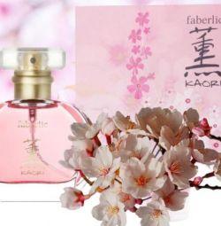 apă de parfum Kaori