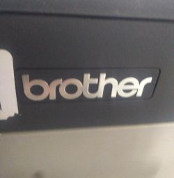 imprimanta BROTHER HL-5340D