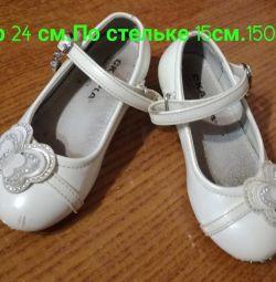 24 pantofi rr.