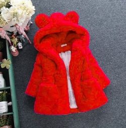 haina pentru copii