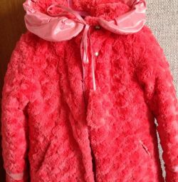 Chic παλτό για 7-9 χρόνια
