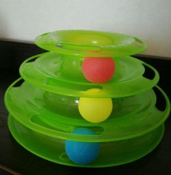 Jucărie jucărie