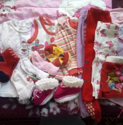 Baby stuff pack, used