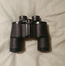 Bpc 4 12x40 binoculars berkut year of manufacture 1996