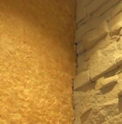 Decorative rock. Gypsum tiles