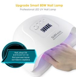 Гибридная UV/LED лампа Sun X5 Plus 80w